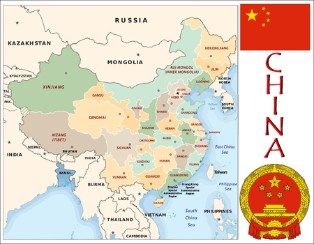 constitutional: China administrative divisions