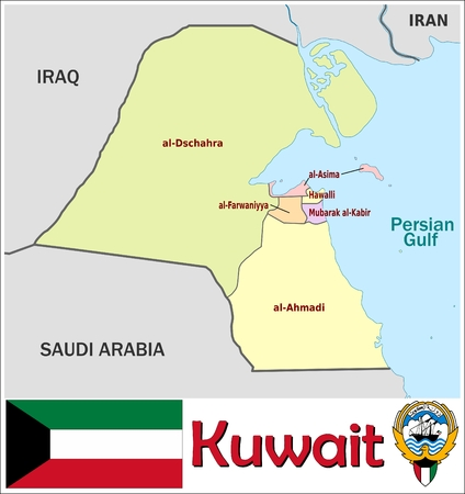 Kuwait administrative divisions Stock fotó - 38368987