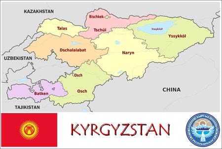 administrative divisions: administrative divisions