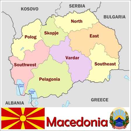 administrative divisions: Macedonia administrative divisions
