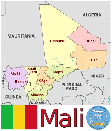 constitutional: Mali administrative divisions