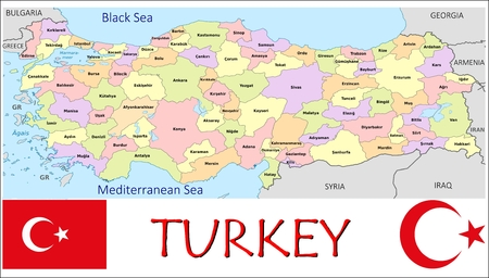 administrative divisions: Turkey administrative divisions