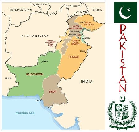 administrative divisions: Pakistan administrative divisions