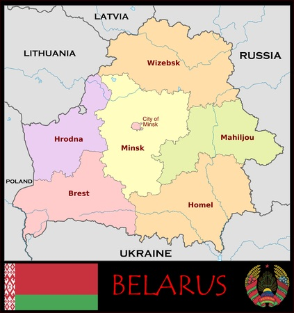 Belarus administrative divisions Zdjęcie Seryjne