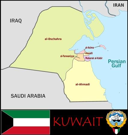 Koeweit administratieve afdelingen Stockfoto