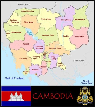 Cambodja administratieve afdelingen Stockfoto