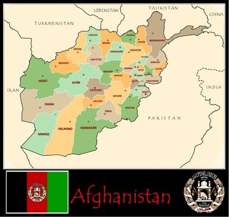 Administratieve afdelingen in Afghanistan Stockfoto
