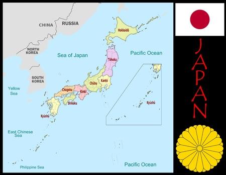 Japan administrative divisions Zdjęcie Seryjne