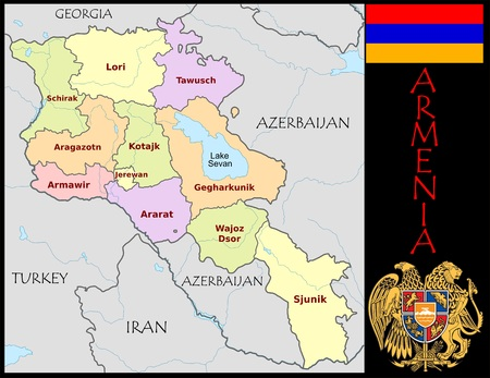 Armenië administratieve afdelingen Stockfoto - 74086364