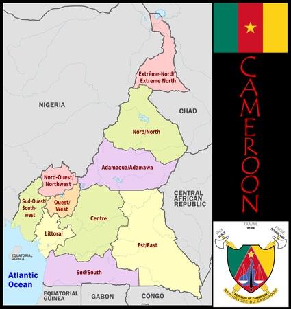 Kameroen administratieve afdelingen