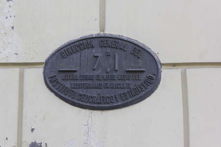 Plaque on the wall, Geographical and Statistical Institute