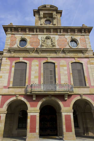 Of Catalonia parliament building, located in Ciudadela Park Editorial