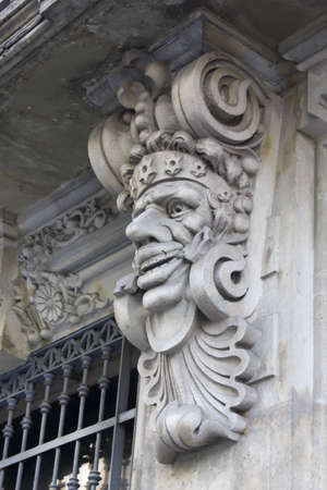 columbian: Columbian decorative elements in a building in Barcelona