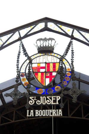 boqueria: Sant Josep market, the Boqueria