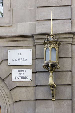 Sources and historical buildings in Barcelona