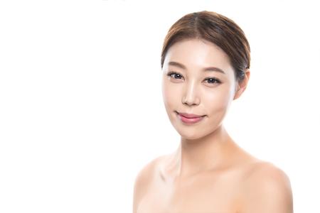 potěšen: 20s Asijské ženské krásy studio focení - izolovaný Reklamní fotografie