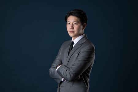 suspicion: Portrait of thirty Asian businesspeople in Korea