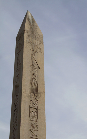 Obelisk of Theodosius in Sultanahmet, Istanbul. Originally erected by pharaoh Thutmosis III in Egypt.