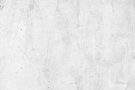 White Stone wall background. Concrete texture. Cement floor