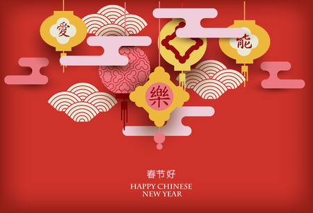 Chinese lanterns. Chinese New Year 2018. Vector illustration in red shades.