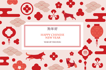 Chinese New Year 2018 with dog design. Ilustracja