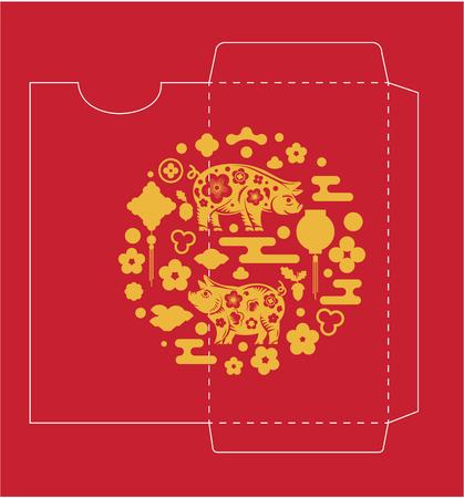 Cochon de paquet rouge d'argent du nouvel an chinois (symbole de 2019) découpé à l'emporte-pièce.