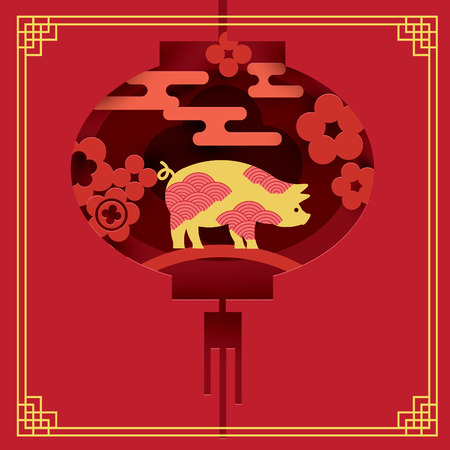 Chinese New Year 2019. Year of Pig. Paper cut style. Illustration