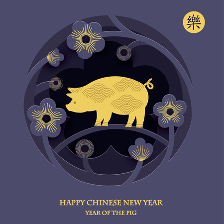 Chinese New Year 2019. Year of Pig. Paper cut style. (Chinese Translation: Double Happiness)