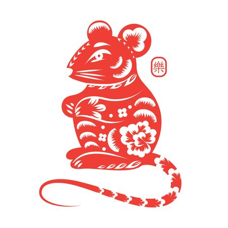 Chinese new year 2020 (year of the rat). Paper cut style with floral asian elements. (Chinese translation: double happiness)