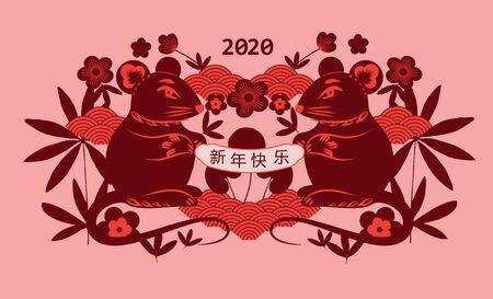 Chinese New Year 2020. Year of the Rat. Graphic style. (Chinese translation: Happy chinese new year)