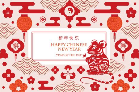 Chinese New Year 2020. Year of the Rat. Vector card with lanterns, rat and flowers. Graphic style