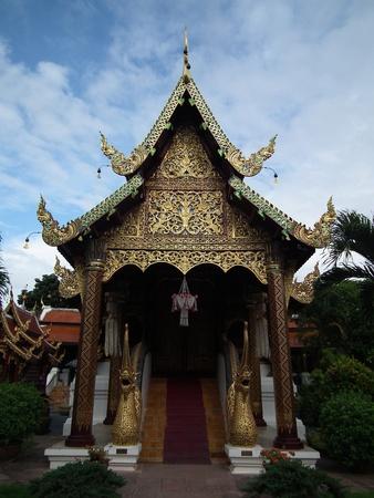 Wat kate Temple