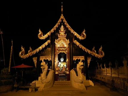 Intakil Sadue Muang Temple