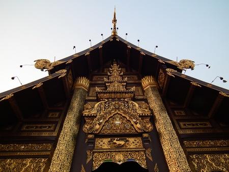 Horkumluang
