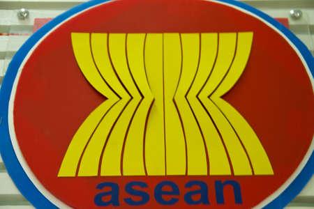 Asean Stock Photo - 14628545