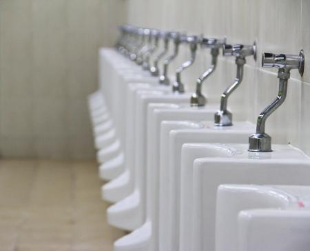 row of urinal
