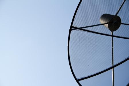 Satellite dish  Stock Photo - 15820718