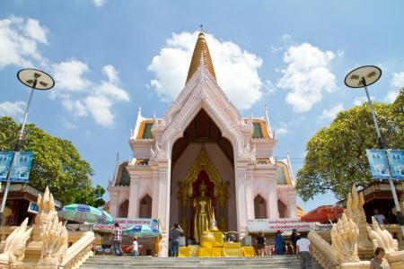 Phra Pathom Chedi at Nakhonpathom Province, Thailand