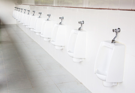 urinal: urinal Stock Photo