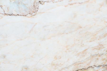 Marble background Фото со стока