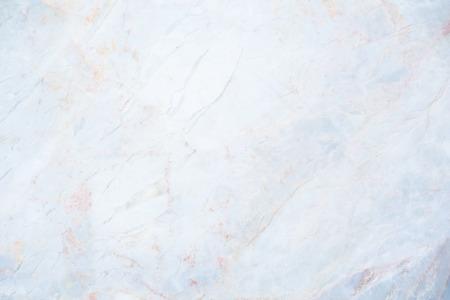 Marble texture Foto de archivo