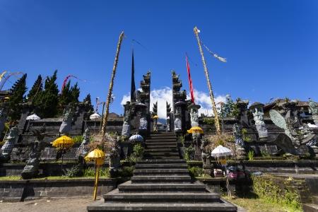 Besakih temple, Pura Penataran Agung, Bali, Indonesia