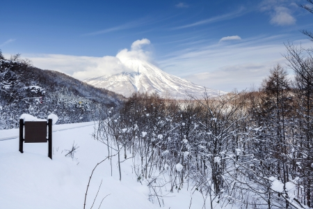 view of winter landscape with Mouth Yotei, Hokkaido, Japan