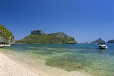 thani: Beautiful beach at Ang Thong National Park, Surat Thani, Thailand Stock Photo
