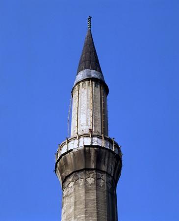 Mosgue, Sarajevo photo