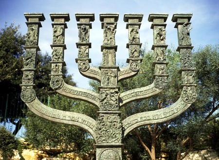 Menorah by Knesset, Jerusalem Banco de Imagens
