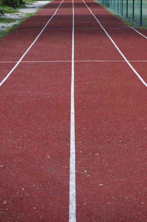 highschool: Running track in school