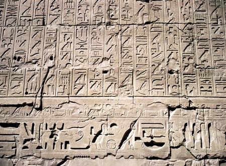 luxor: Relief in Luxor Temple Stock Photo