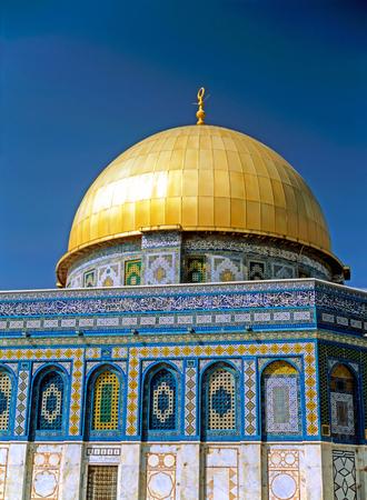dom: Dom of the Rock, Jerusalem Stock Photo