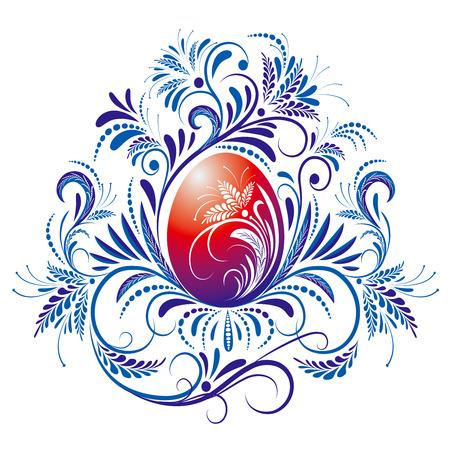 Ornate Easter Egg Illusztráció
